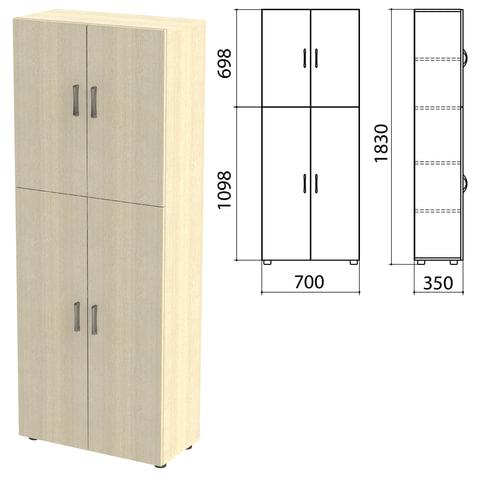 Шкаф закрытый «Канц», 700×350×1830 мм, цвет дуб молочный (КОМПЛЕКТ)