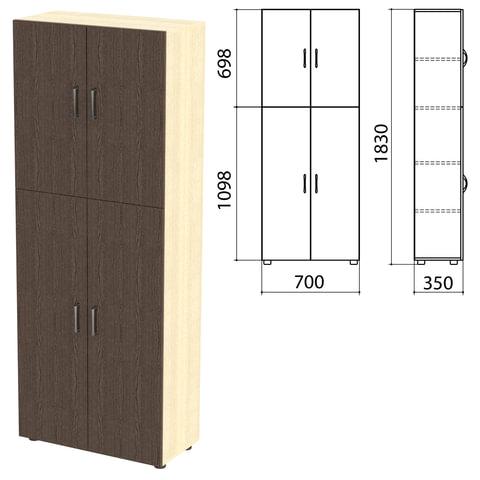 "Шкаф закрытый ""Канц"", 700х350х1830 мм, цвет дуб молочный/венге (КОМПЛЕКТ)"