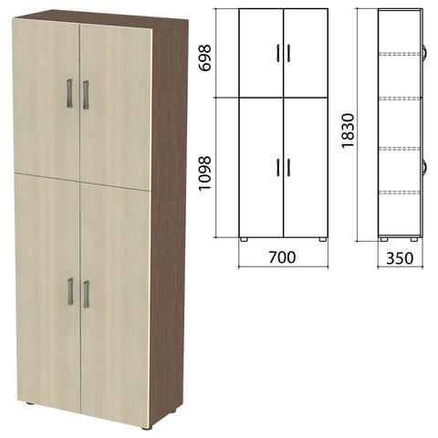 Шкаф закрытый «Канц», 700×350×1830 мм, цвет венге/<wbr/>дуб молочный (КОМПЛЕКТ)
