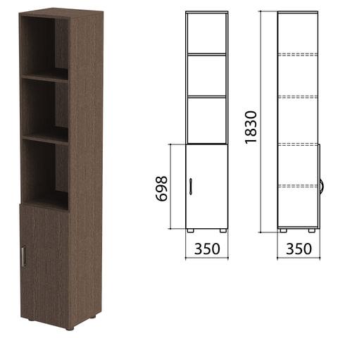 Шкаф полузакрытый «Канц», 350×350×1830 мм, цвет венге (КОМПЛЕКТ)