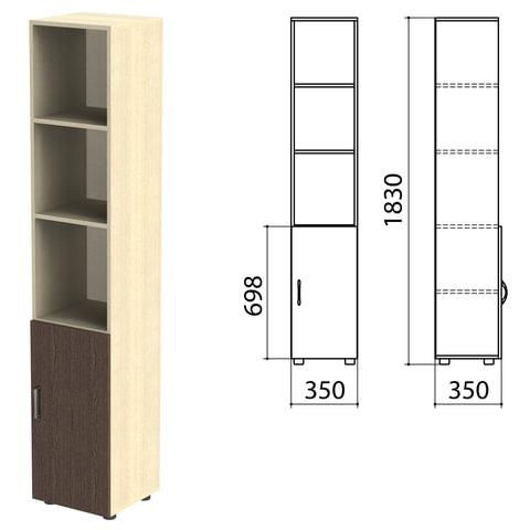 Шкаф полузакрытый «Канц», 350×350×1830 мм, цвет дуб молочный/<wbr/>венге (КОМПЛЕКТ)