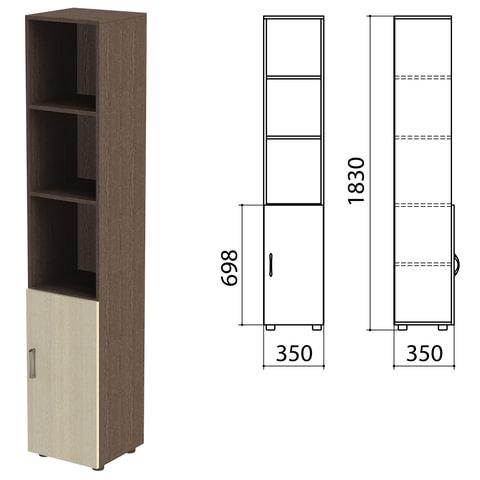 "Шкаф полузакрытый ""Канц"", 350х350х1830 мм, цвет венге/дуб молочный (КОМПЛЕКТ)"