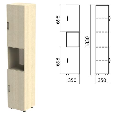 Шкаф полузакрытый «Канц», 350×350×1830 мм, цвет дуб молочный (КОМПЛЕКТ)
