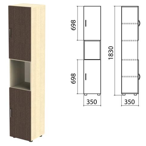 "Шкаф полузакрытый ""Канц"", 350х350х1830 мм, цвет дуб молочный/венге (КОМПЛЕКТ)"