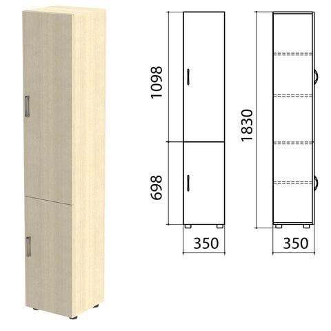 Шкаф закрытый «Канц», 350×350×1830 мм, цвет дуб молочный (КОМПЛЕКТ)