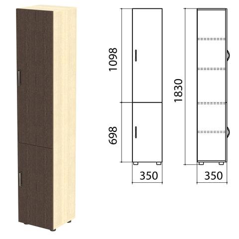 "Шкаф закрытый ""Канц"", 350х350х1830 мм, цвет дуб молочный/венге (КОМПЛЕКТ)"