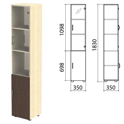 Шкаф закрытый со стеклом «Канц», 350×350×1830 мм, цвет дуб молочный/<wbr/>венге (КОМПЛЕКТ)