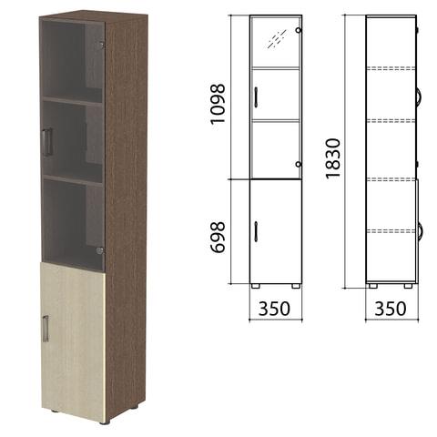 Шкаф закрытый со стеклом «Канц», 350×350×1830 мм, цвет венге/<wbr/>дуб молочный (КОМПЛЕКТ)