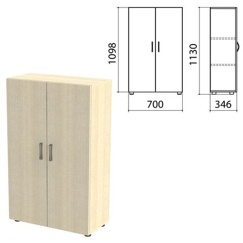 Шкаф закрытый «Канц», 700×350×1130 мм, цвет дуб молочный (КОМПЛЕКТ)