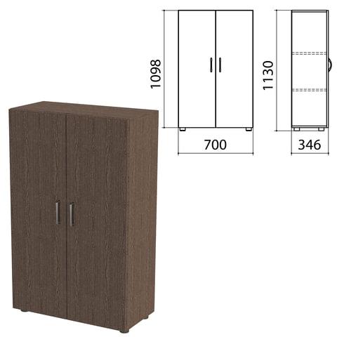 Шкаф закрытый «Канц», 700×350×1130 мм, цвет венге (КОМПЛЕКТ)
