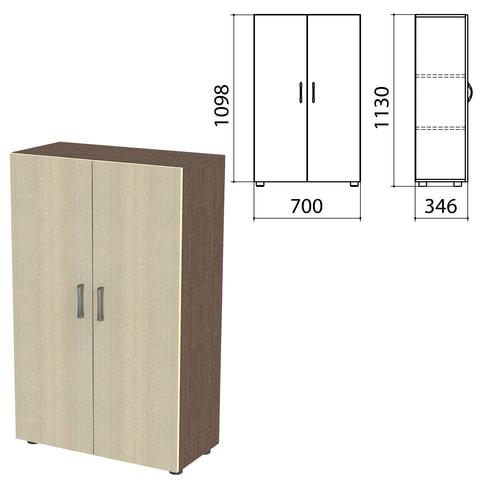"Шкаф закрытый ""Канц"", 700х350х1130 мм, цвет венге/дуб молочный (КОМПЛЕКТ)"