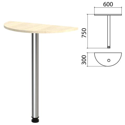 """Стол приставной полукруг """"Канц"""", 600х300х750 мм, цвет дуб молочный (КОМПЛЕКТ)"""
