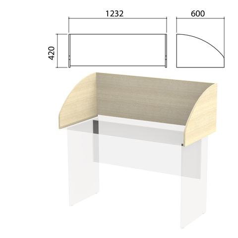 Экран-перегородка «Канц» 1232×600×420 мм, цвет дуб молочный (КОМПЛЕКТ)