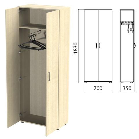 """Шкаф для одежды """"Канц"""", 700х350х1830 мм, цвет дуб молочный (КОМПЛЕКТ)"""