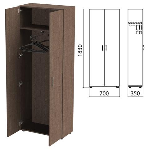 """Шкаф для одежды """"Канц"""", 700х350х1830 мм, цвет венге (КОМПЛЕКТ)"""