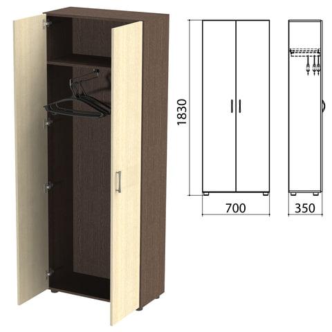 Шкаф для одежды «Канц», 700×350×1830 мм, цвет венге/<wbr/>дуб молочный (КОМПЛЕКТ)