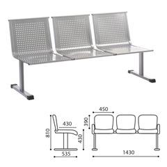 Кресло для посетителей трехсекционное «Стайл», цвет серебристый