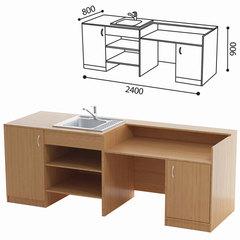 Стол демонстрационный для кабинета химии, 2400×800×900 мм, ЛДСП бук/<wbr/>пластик (КОМПЛЕКТ)
