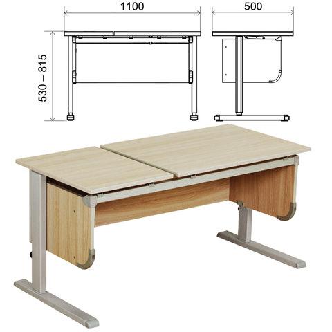 Стол-парта регулируемый ДЭМИ СУТ.29, 1117х530х530-815 мм, серый/ясень (КОМПЛЕКТ)