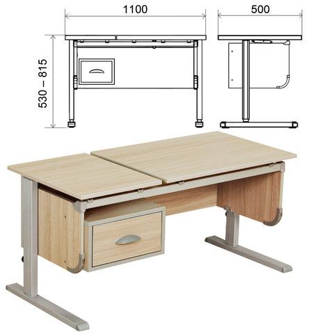 Стол-парта регулируемый с тумбой навесной ДЭМИ СУТ.29, 1117х530х530-815 мм, серый/ясень (КОМПЛЕКТ)