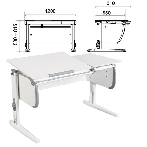 Стол-парта регулируемый ДЭМИ СУТ.25, 1200х610х530-815 мм, белый/серый (КОМПЛЕКТ)