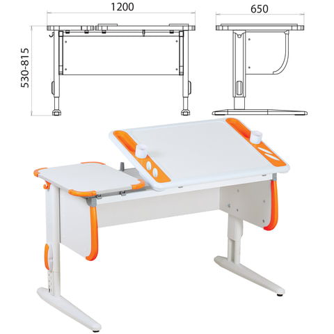 Стол-парта регулируемый ДЭМИ СУТ.31, 1200х650х530-815 мм, белый/оранжевый (КОМПЛЕКТ)